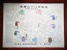 留侯祖庙-龙虎山