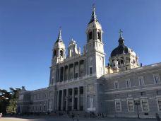 圣弗朗西斯科大教堂-马德里-东张西望望东西