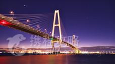 名港跨海大桥