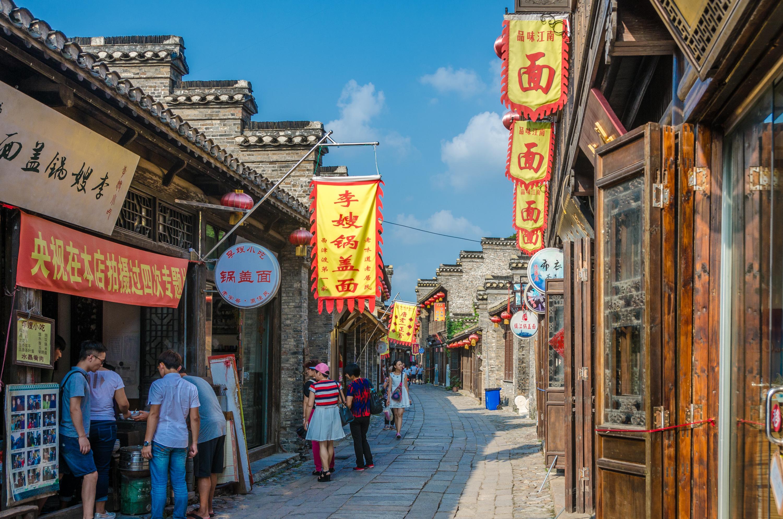 Jinshan Temple + Xijindu Ancient Street + Zhenjiang Museum + Jiaoshan + Beigushan + Nanshan One-day Tour [Departure from Nanjing]