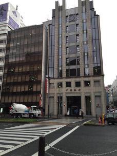 伊势丹百货(新宿店)-东京-M30****2697