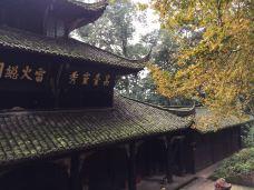 祖师殿-青城山-winsonwoo