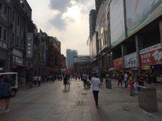 上下九步行街-广州-Saca