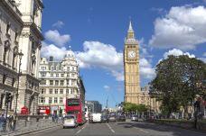 伦敦-尊敬的会员