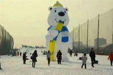 狮城探乐岛滑雪场-沧州-AIian