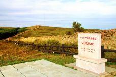 长城岭风景区-崇礼区-AIian