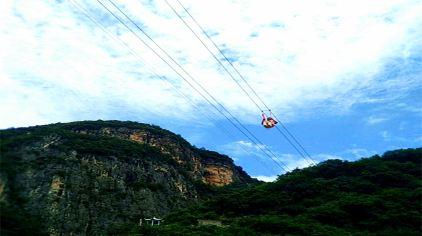 武陵峡口生态旅游度假区