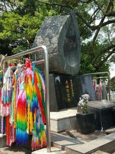 原爆落下中心地公园-长崎-秋趣