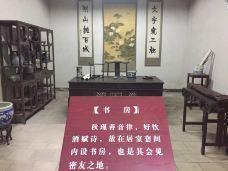 秋瑾故居-湘潭-e91****95