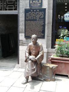 周村大街-淄博-jnwalkman36