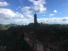方岩风景名胜区-永康-小猪佩猪
