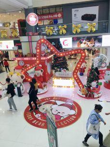 中华广场(中山三路)-广州-GZ南极企鹅