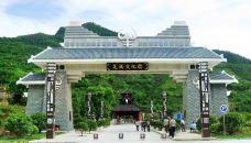古羌文化旅游产业示范园-凤县-一个大橙子