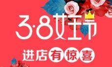 上善坊-丹江口-M30****0102