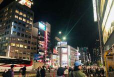 伊势丹百货(新宿店)-东京-M30****5232