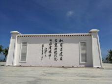 中国第一滩旅游度假区-茂名-M10****985