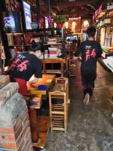 清真·白记年糕(牛街北口店)-北京-小桜在旅途