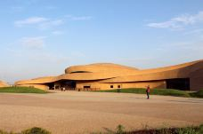 沙漠国家地质公园博物馆-阿拉善右旗-在路上的Jorick