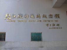 驼峰航线纪念馆-泸水-Monster31