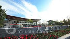 龙水湖旅游度假区