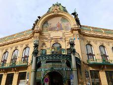 Mustek Restaurant-布拉格-KEAT