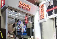 Laox(心斋桥筋店)-大阪-AIian