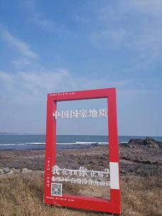 厦门湾·白塘湾火山公园-龙海
