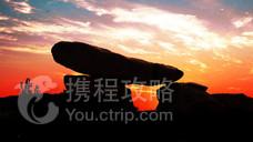 云瀑洞天旅游区
