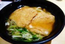 札幌美食图片-乌冬面