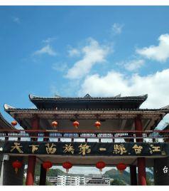台江游记图文-醉美黔东南,在台江遇见姊妹节