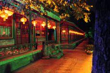 恭王府-北京-克克克里斯