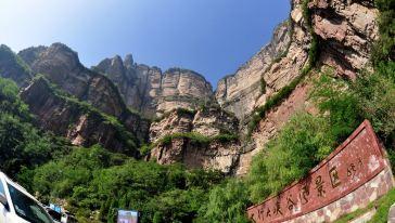 河南林州太行大峡谷