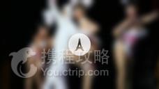 湖北省崇阳县汉剧团