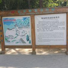 杨家岭革命旧址-延安-小青2004