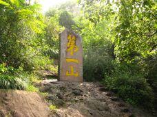 第一山碑-镇海区-M83****38