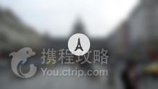 奉天文化广场