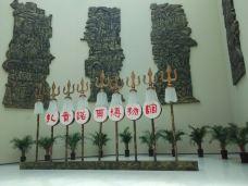 扎赉诺尔国家矿山博物馆-满洲里-快乐影子