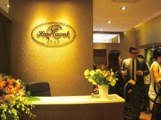 雅加达猫屎咖啡(Pacific Place店)图片