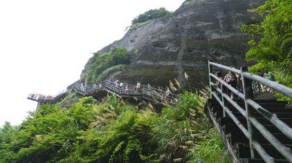 象鼻山地质公园