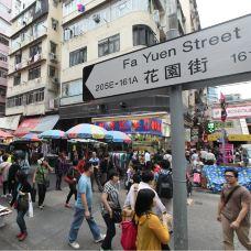 花园街-香港-芝士妹