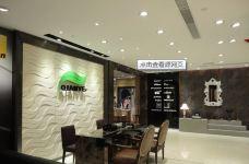 千叶眼镜(第57连锁店)-重庆-美好的一年6u