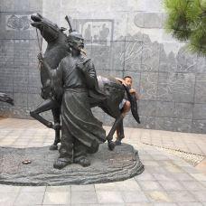 秦岭-宝鸡-丹丹