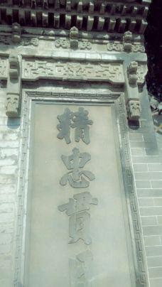 山陕会馆-聊城-春华秋实363
