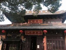 宝岩禅寺-常熟-鱼和尚