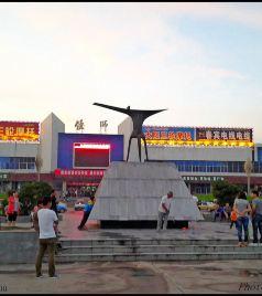 偃师游记图文-中原河南:偃师二里头