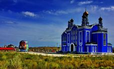 俄罗斯艺术博物馆-满洲里-gz****es