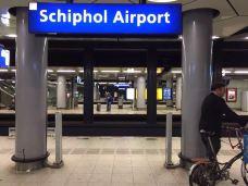 阿姆斯特丹史基浦机场免税店-阿姆斯特丹-噼里啪啦