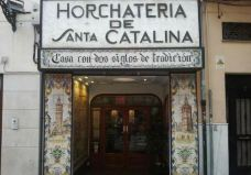 Horchateria Santa Catalina-瓦伦西亚-smileonly