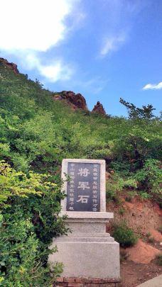 红山公园-赤峰-_CFT01****3313708