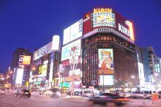 薄野-札幌-克克克里斯